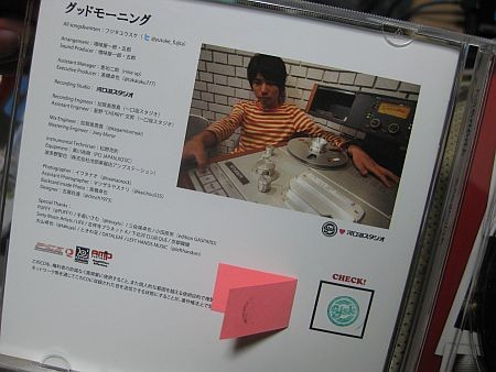 f:id:da-i-su-ki:20111215235813j:image