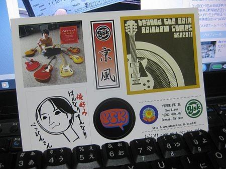 f:id:da-i-su-ki:20111215235855j:image