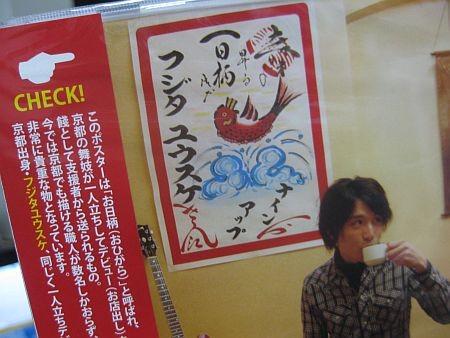 f:id:da-i-su-ki:20111216000413j:image
