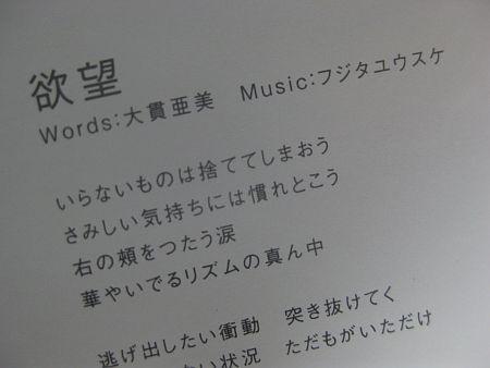 f:id:da-i-su-ki:20111216001536j:image