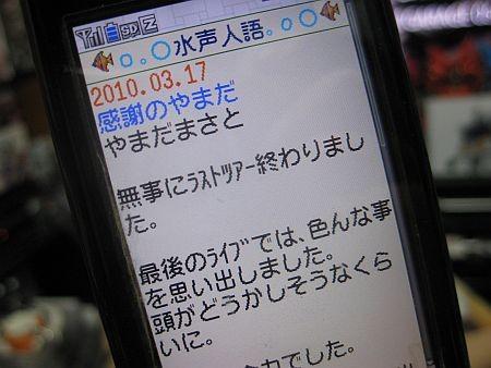 f:id:da-i-su-ki:20111216075011j:image