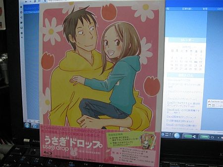 f:id:da-i-su-ki:20111217075905j:image