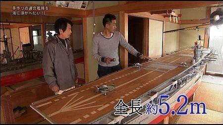 f:id:da-i-su-ki:20111218092204j:image