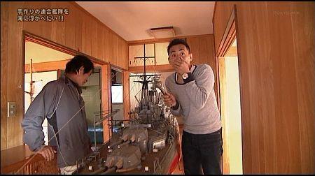 f:id:da-i-su-ki:20111218092207j:image
