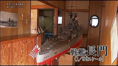 f:id:da-i-su-ki:20111218092210j:image