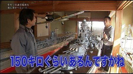 f:id:da-i-su-ki:20111218092227j:image