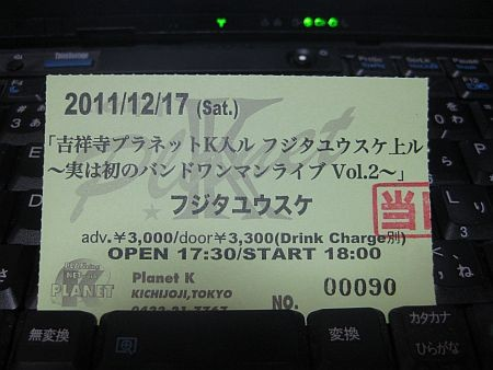 f:id:da-i-su-ki:20111218101136j:image