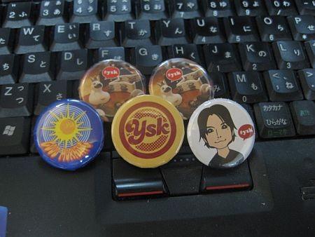 f:id:da-i-su-ki:20111218130644j:image