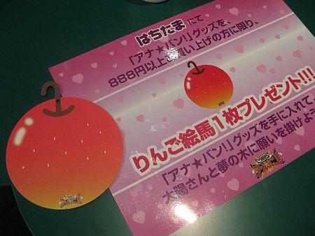 f:id:da-i-su-ki:20111218173725j:image