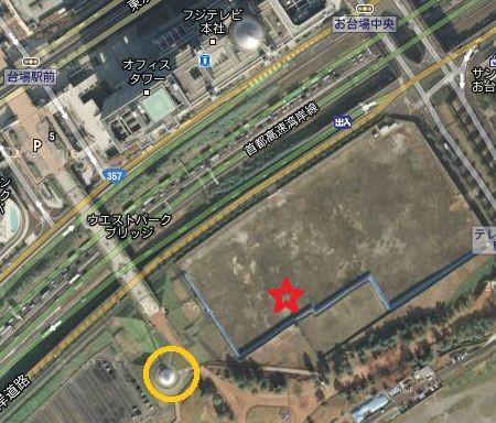 f:id:da-i-su-ki:20111218215423j:image