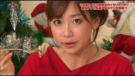 f:id:da-i-su-ki:20111219011122j:image