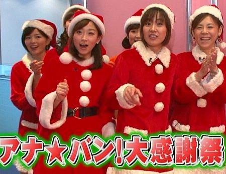 f:id:da-i-su-ki:20111219012540j:image