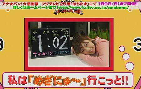 f:id:da-i-su-ki:20111219012550j:image