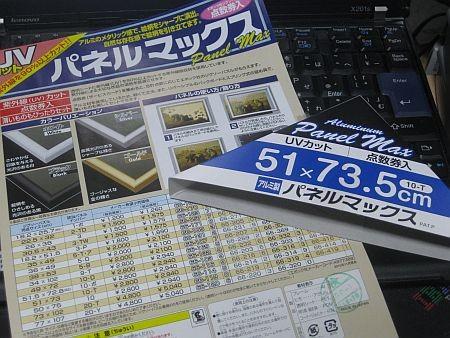 f:id:da-i-su-ki:20111219220047j:image