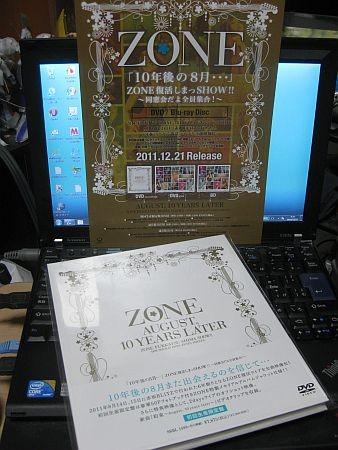 f:id:da-i-su-ki:20111221044230j:image