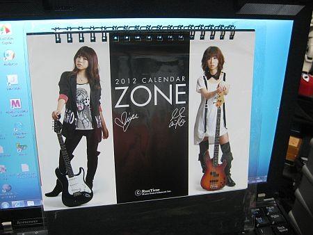 f:id:da-i-su-ki:20111221044620j:image