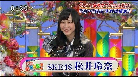 f:id:da-i-su-ki:20111221072018j:image