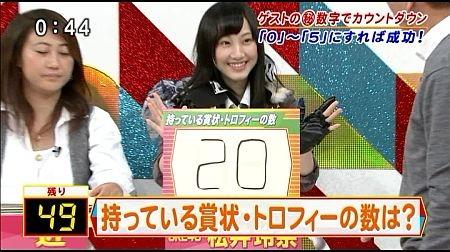 f:id:da-i-su-ki:20111221183814j:image