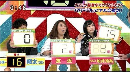 f:id:da-i-su-ki:20111221184152j:image