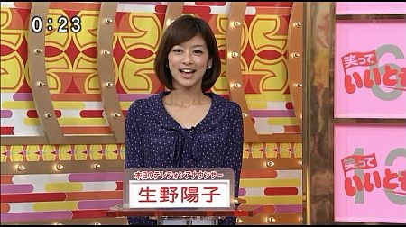 f:id:da-i-su-ki:20111221184652j:image