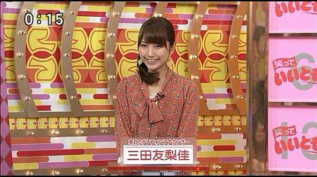 f:id:da-i-su-ki:20111221185313j:image