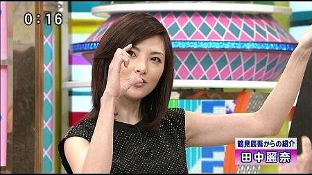 f:id:da-i-su-ki:20111221185327j:image