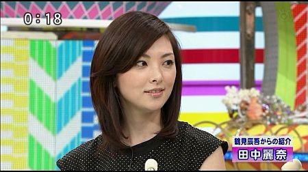 f:id:da-i-su-ki:20111221185821j:image