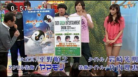 f:id:da-i-su-ki:20111221190053j:image