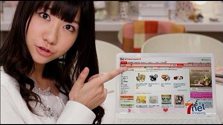 f:id:da-i-su-ki:20111221190205j:image
