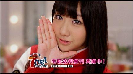 f:id:da-i-su-ki:20111221190339j:image