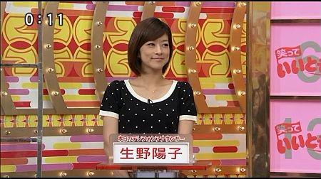 f:id:da-i-su-ki:20111221190457j:image