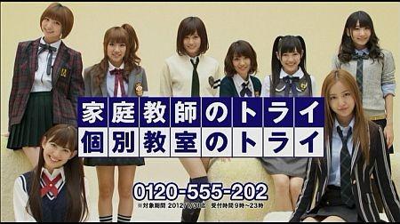 f:id:da-i-su-ki:20111221190814j:image