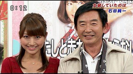 f:id:da-i-su-ki:20111221191218j:image