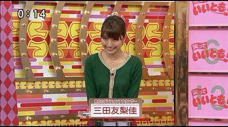f:id:da-i-su-ki:20111221191810j:image