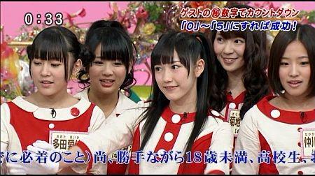f:id:da-i-su-ki:20111221192247j:image