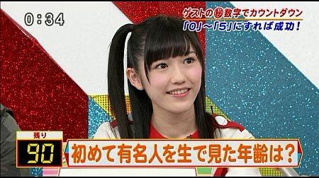 f:id:da-i-su-ki:20111221192300j:image