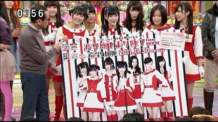f:id:da-i-su-ki:20111221192424j:image