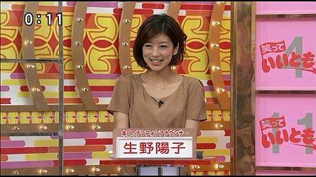 f:id:da-i-su-ki:20111221192625j:image