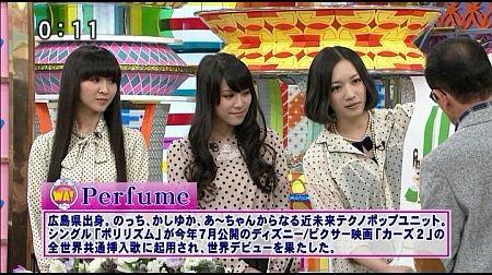 f:id:da-i-su-ki:20111221192805j:image