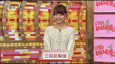 f:id:da-i-su-ki:20111221193105j:image