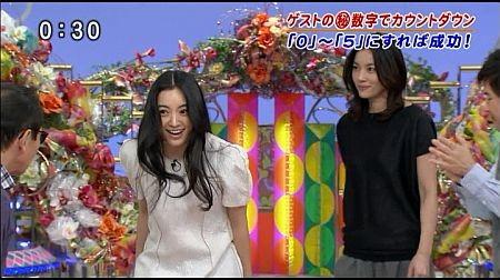 f:id:da-i-su-ki:20111221193403j:image