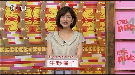 f:id:da-i-su-ki:20111221193843j:image