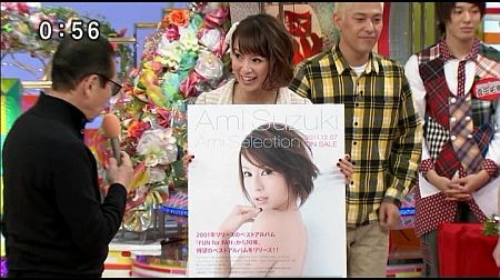 f:id:da-i-su-ki:20111221194119j:image