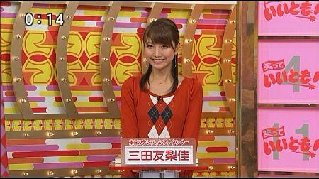 f:id:da-i-su-ki:20111221194915j:image