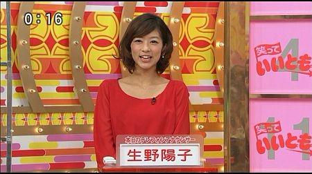 f:id:da-i-su-ki:20111221195542j:image