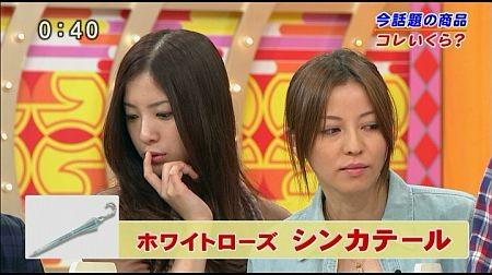 f:id:da-i-su-ki:20111221195907j:image