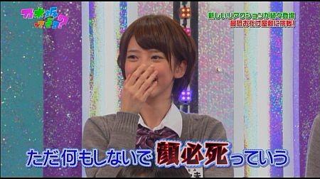 f:id:da-i-su-ki:20111221225210j:image