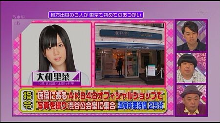 f:id:da-i-su-ki:20111221225304j:image