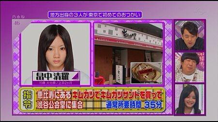 f:id:da-i-su-ki:20111221225305j:image
