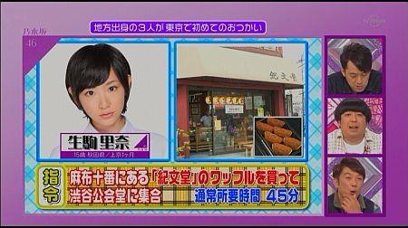 f:id:da-i-su-ki:20111221225306j:image